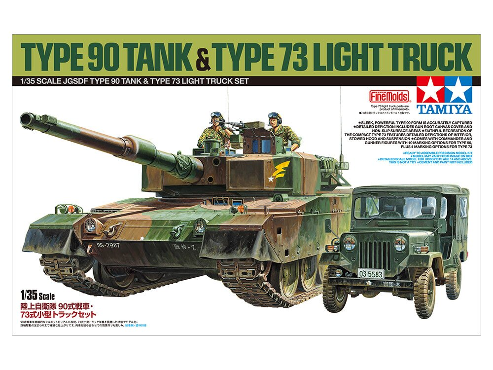 Набір збірних моделей 1/35 JGSDF Type 90 Tank & Type 73 Light Truck Set Tamiya 25186
